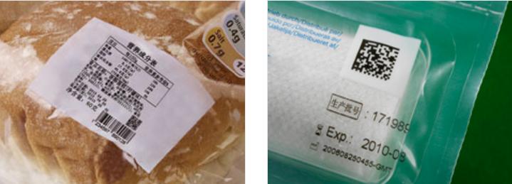 TTO热转印喷码机更适合柔性包装赋码标识